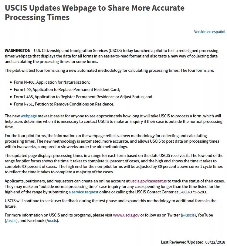 Form N 400 Processing Time Image Collections Free Form Design Examples